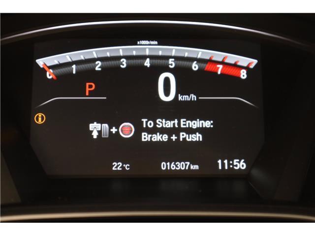 2018 Honda CR-V EX (Stk: 219469A) in Huntsville - Image 24 of 32