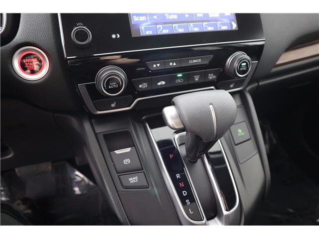 2018 Honda CR-V EX (Stk: 219469A) in Huntsville - Image 28 of 32