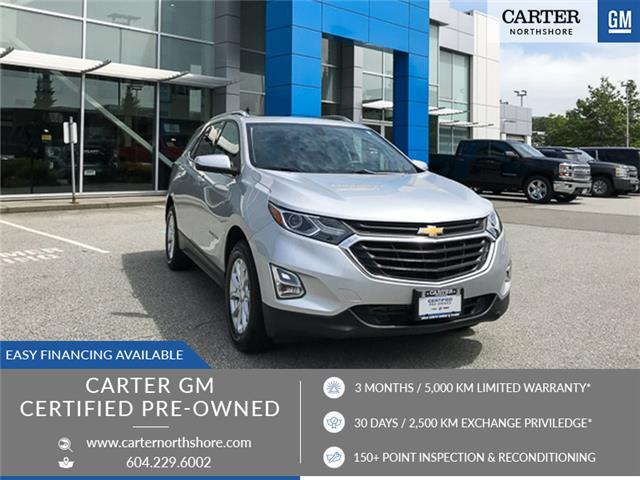 2018 Chevrolet Equinox 1LT (Stk: 972560) in North Vancouver - Image 1 of 28