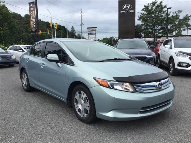 2012 Honda Civic Hybrid Base (Stk: R95886A) in Ottawa - Image 1 of 16