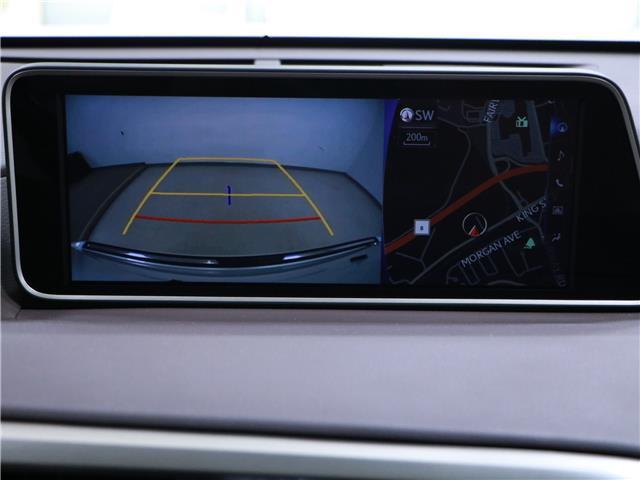2017 Lexus RX 350 Base (Stk: 197177) in Kitchener - Image 16 of 33