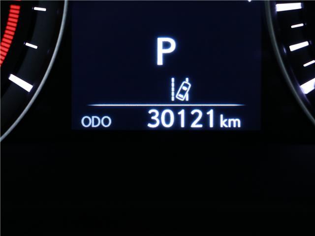 2017 Lexus RX 350 Base (Stk: 197177) in Kitchener - Image 33 of 33