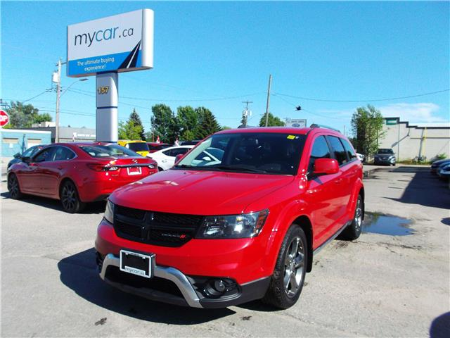 2014 Dodge Journey Crossroad (Stk: 191003) in North Bay - Image 2 of 13
