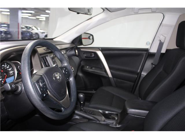 2015 Toyota RAV4 LE (Stk: 298749S) in Markham - Image 7 of 24