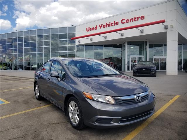 2012 Honda Civic EX (Stk: U194242V) in Calgary - Image 1 of 23