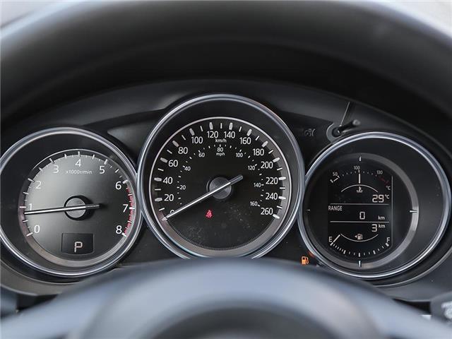 2019 Mazda CX-5 GX (Stk: 567464) in Victoria - Image 14 of 23