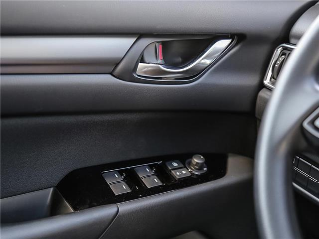 2019 Mazda CX-5 GX (Stk: 567464) in Victoria - Image 16 of 23