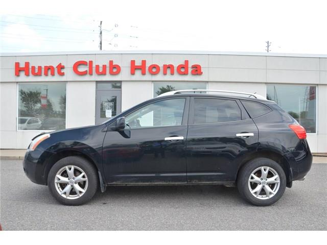 2010 Nissan Rogue  (Stk: Z00481A) in Gloucester - Image 1 of 23