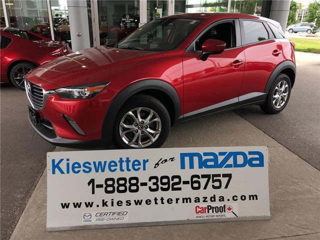 2017 Mazda CX-3 GS (Stk: 35638A) in Kitchener - Image 1 of 30