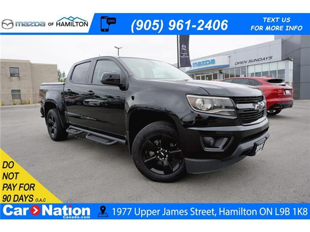 2016 Chevrolet Colorado LT (Stk: HU836) in Hamilton - Image 1 of 39