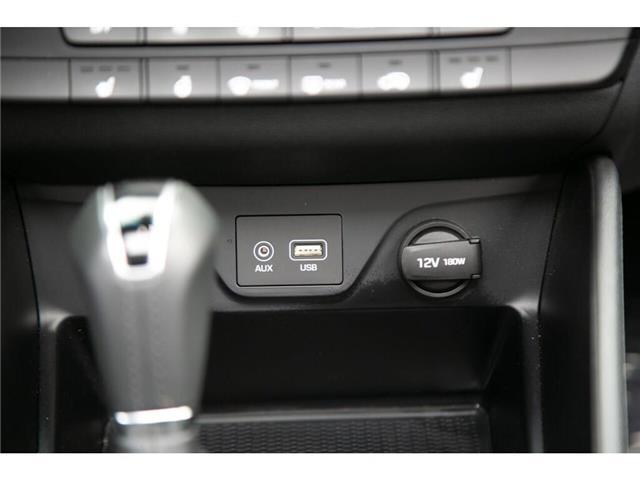 2017 Hyundai Tucson  (Stk: P1173A) in Gatineau - Image 28 of 28