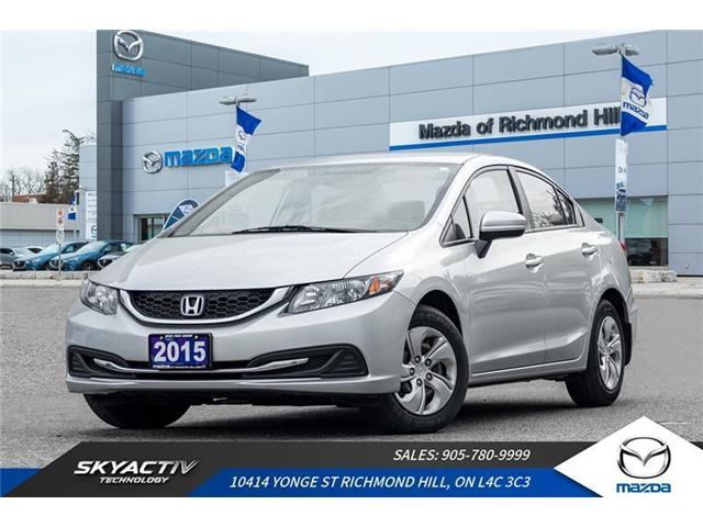 2015 Honda Civic LX (Stk: 19-556A) in Richmond Hill - Image 1 of 19