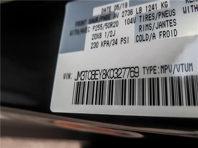 2019 Mazda CX-9 Signature (Stk: F6675) in Waterloo - Image 15 of 15