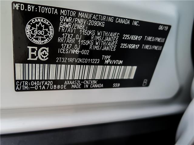 2019 Toyota RAV4 LE (Stk: 95449) in Waterloo - Image 16 of 17