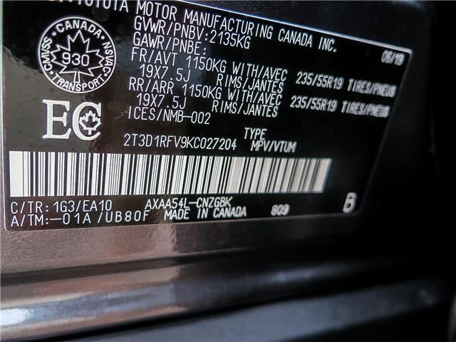 2019 Toyota RAV4 Limited (Stk: 95455) in Waterloo - Image 17 of 18