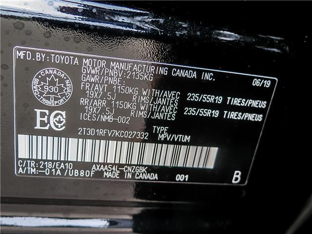 2019 Toyota RAV4 Limited (Stk: 95456) in Waterloo - Image 17 of 19