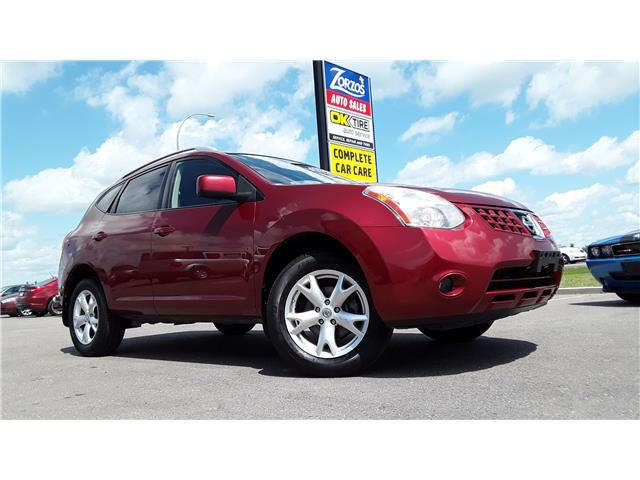 2009 Nissan Rogue SL (Stk: P506) in Brandon - Image 1 of 20