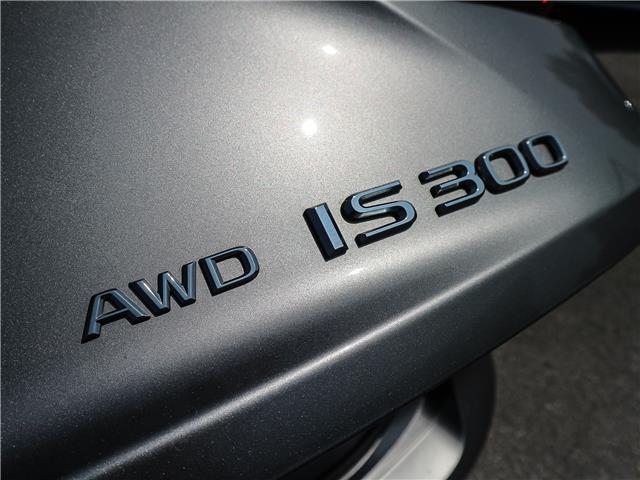 2016 Lexus IS 300 Base (Stk: 12272G) in Richmond Hill - Image 16 of 20