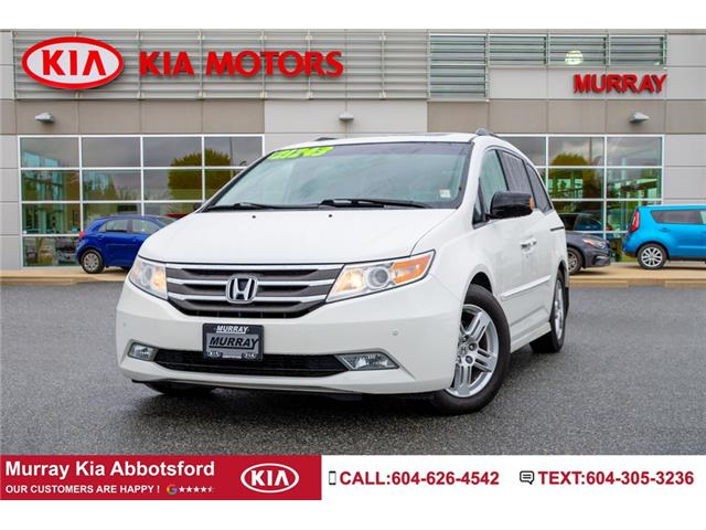 2012 Honda Odyssey Touring (Stk: M1293) in Abbotsford - Image 1 of 26