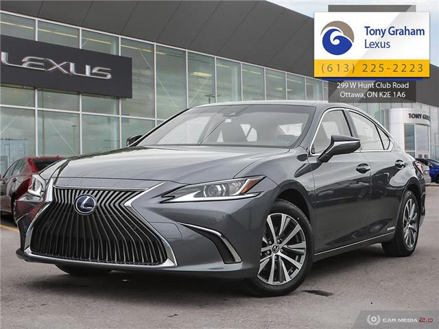 2019 Lexus ES 300h Base (Stk: P8475) in Ottawa - Image 1 of 27