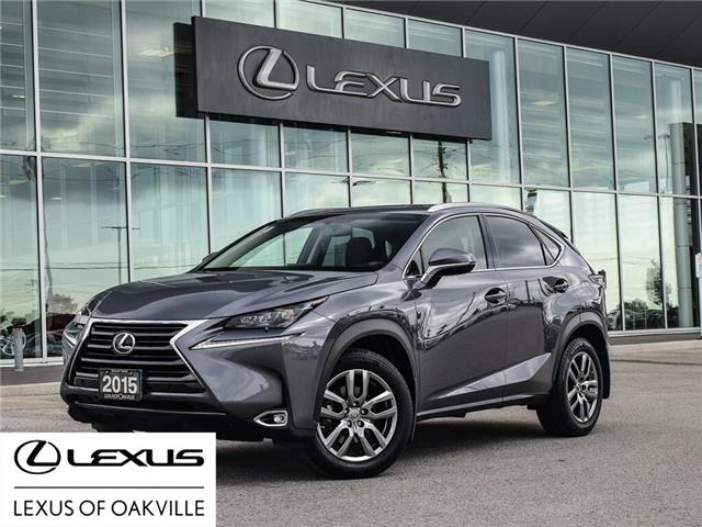 2015 Lexus NX 200t Base (Stk: 19885A) in Oakville - Image 1 of 22