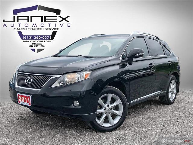 2011 Lexus RX 350 Base (Stk: 19285) in Ottawa - Image 1 of 28