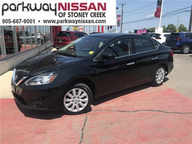 2017 Nissan Sentra 1.8 (Stk: N1496) in Hamilton - Image 1 of 12