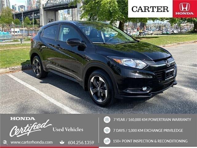 2018 Honda HR-V EX-L (Stk: 7K30501) in Vancouver - Image 1 of 30