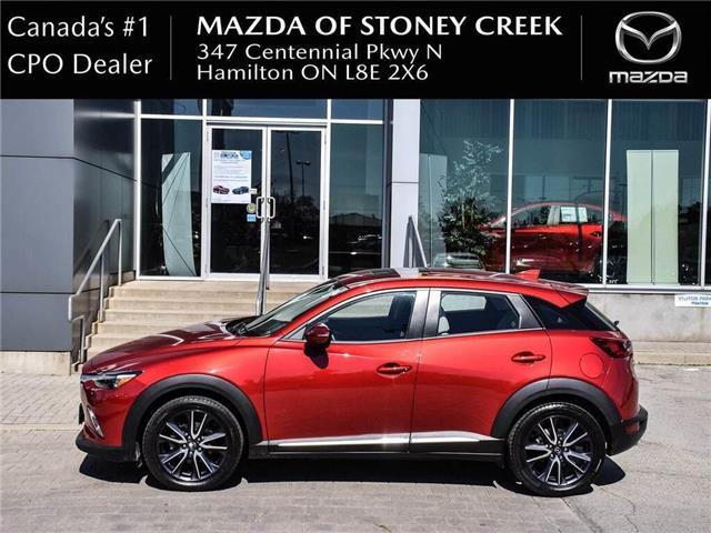 2018 Mazda CX-3 GT (Stk: SU1243) in Hamilton - Image 4 of 29