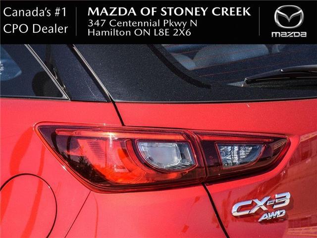 2018 Mazda CX-3 GT (Stk: SU1243) in Hamilton - Image 8 of 29
