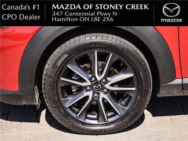 2018 Mazda CX-3 GT (Stk: SU1243) in Hamilton - Image 9 of 29