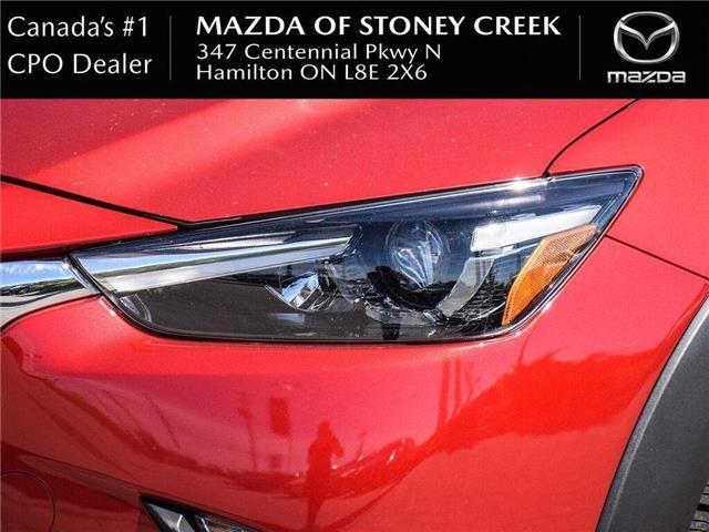 2018 Mazda CX-3 GT (Stk: SU1243) in Hamilton - Image 10 of 29
