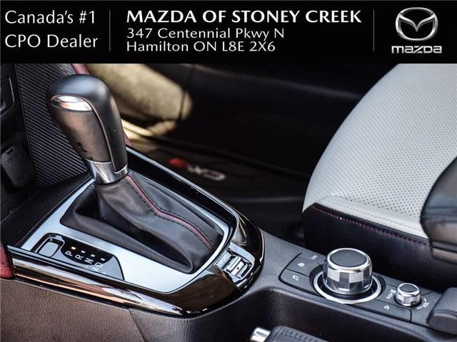 2018 Mazda CX-3 GT (Stk: SU1243) in Hamilton - Image 13 of 29
