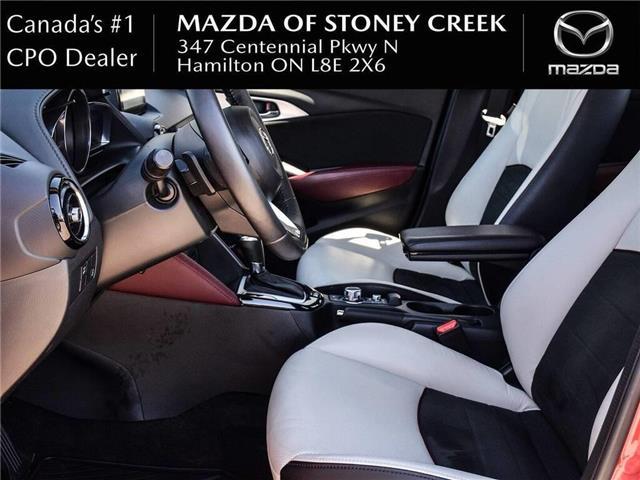 2018 Mazda CX-3 GT (Stk: SU1243) in Hamilton - Image 15 of 29