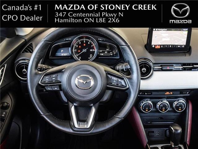 2018 Mazda CX-3 GT (Stk: SU1243) in Hamilton - Image 17 of 29