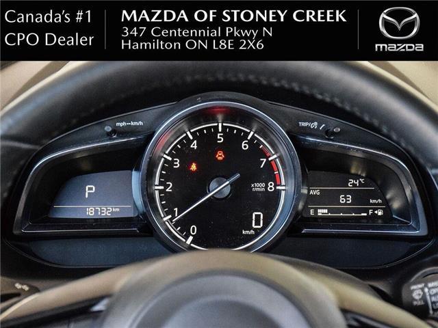 2018 Mazda CX-3 GT (Stk: SU1243) in Hamilton - Image 18 of 29