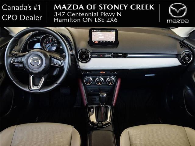 2018 Mazda CX-3 GT (Stk: SU1243) in Hamilton - Image 21 of 29