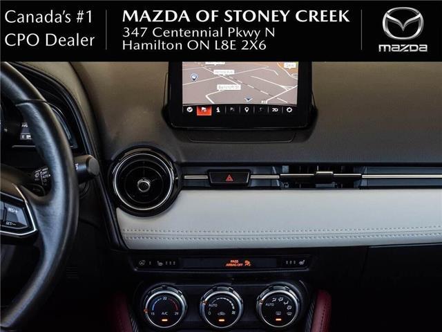 2018 Mazda CX-3 GT (Stk: SU1243) in Hamilton - Image 22 of 29