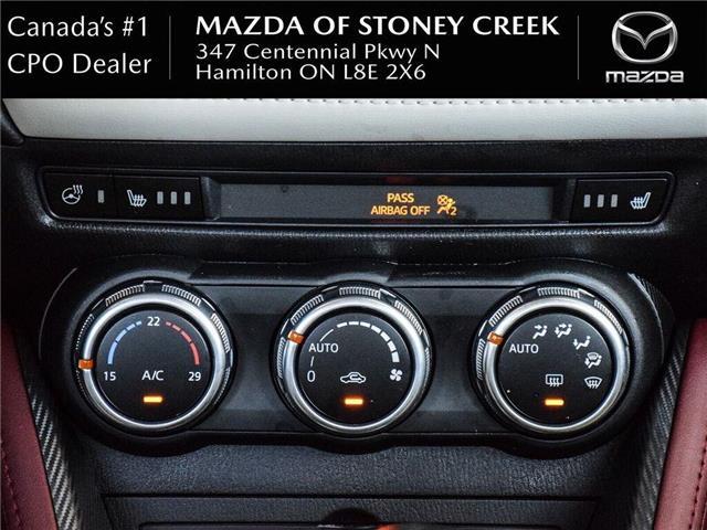 2018 Mazda CX-3 GT (Stk: SU1243) in Hamilton - Image 24 of 29