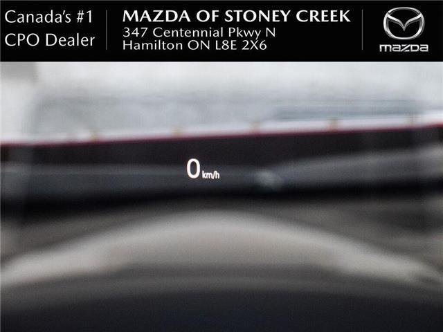 2018 Mazda CX-3 GT (Stk: SU1243) in Hamilton - Image 28 of 29