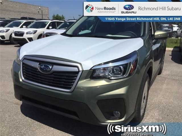2019 Subaru Forester Convenience Eyesight CVT (Stk: 32777) in RICHMOND HILL - Image 1 of 22