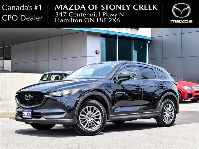 2017 Mazda CX-5 GS (Stk: SU1257) in Hamilton - Image 1 of 27