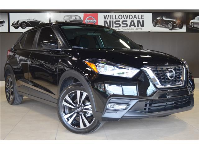 2019 Nissan Kicks SV (Stk: C35281) in Thornhill - Image 2 of 28