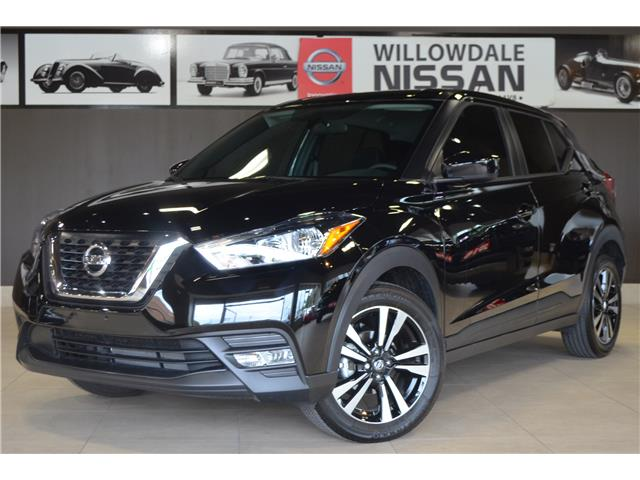 2019 Nissan Kicks SV (Stk: C35281) in Thornhill - Image 1 of 28
