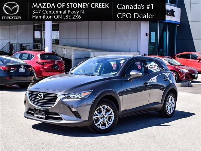 2019 Mazda CX-3 GS (Stk: SR1167) in Hamilton - Image 1 of 22