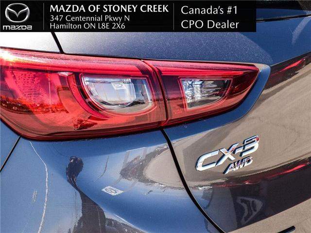 2019 Mazda CX-3 GS (Stk: SR1167) in Hamilton - Image 7 of 22