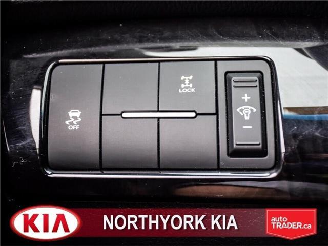 2014 Kia Sorento LX V6 (Stk: N2148A) in Toronto - Image 21 of 22