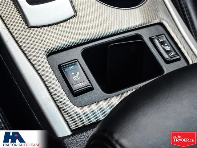 2015 Nissan Altima 2.5 SL (Stk: 310250) in Burlington - Image 21 of 21