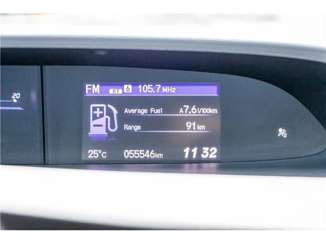2015 Honda Civic EX (Stk: U19131) in Welland - Image 14 of 20