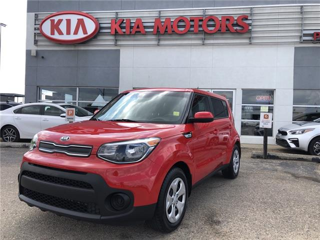 2017 Kia Soul LX (Stk: 40016A) in Prince Albert - Image 1 of 16